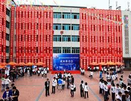 贵州省电子商务学校新校区防火玻璃建设项目