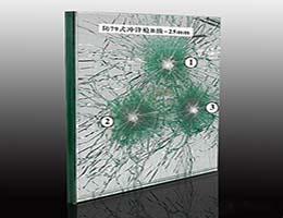 四川辛安特8+8+8防弹玻璃项目