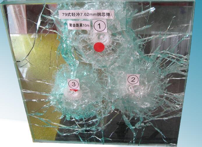 四川营业厅防弹玻璃