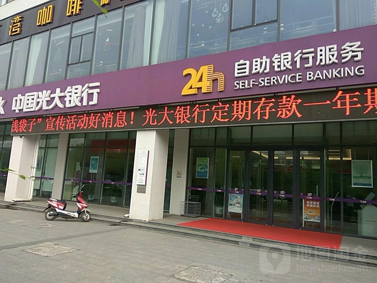 中国光大银行成都兴隆湖支行柜台等防弹
