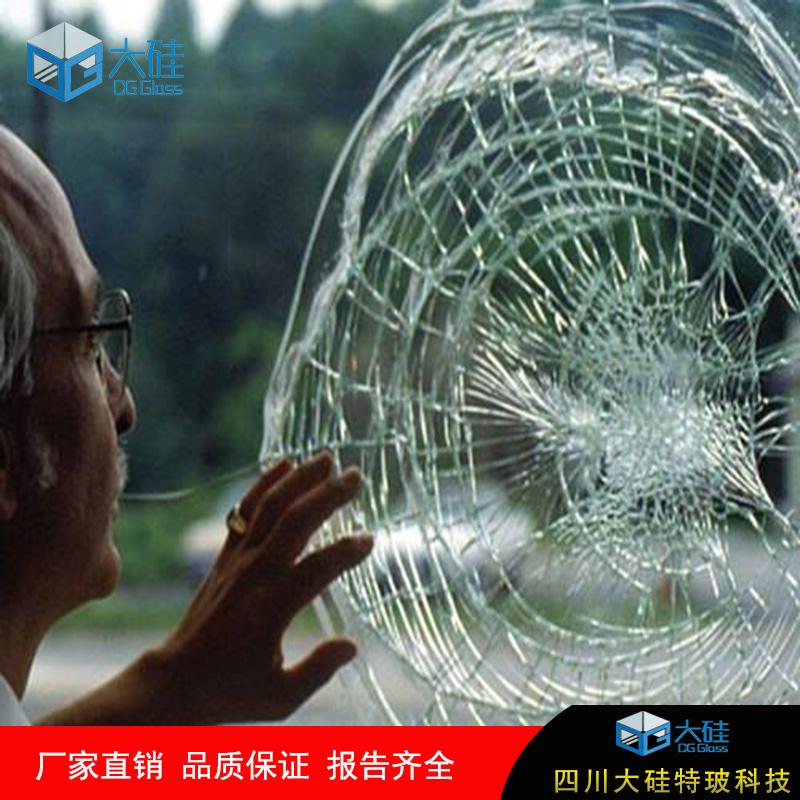 別墅防彈玻璃