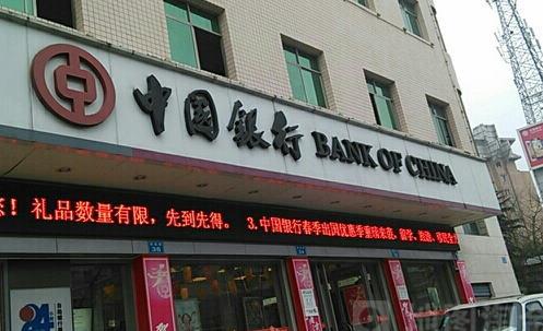 中国银行川大南苑支行防砸玻璃项目