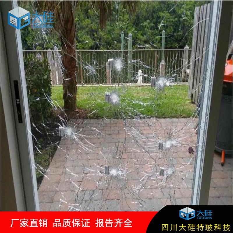 重慶防彈玻璃窗