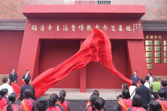 云南昭通市法制教育宣傳基地單向透視玻