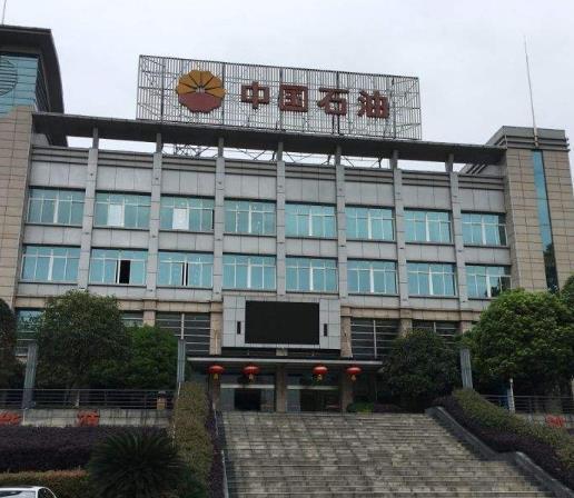 中国石油四川培训中心单向透视玻璃项目