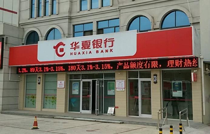 新疆昌吉市华夏银行防火玻璃门案例