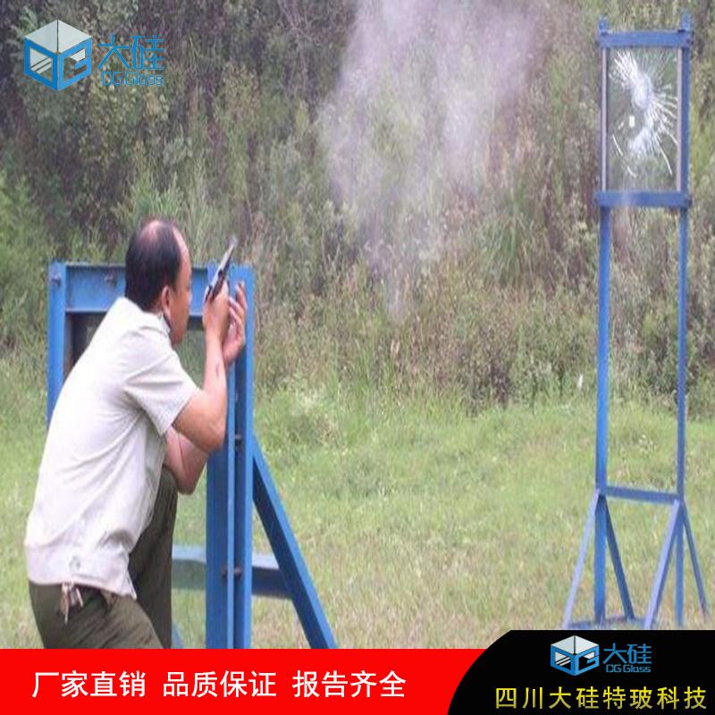 貴州防彈玻璃