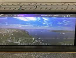 上海奥帆多媒体科技成都调光玻璃投影专