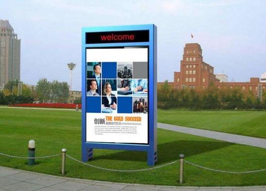 单向透视玻璃广告灯箱项目