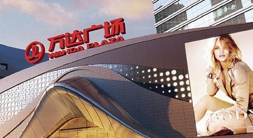 甘肃兰州城关万达广场甲级防火玻璃窗/乙级防火玻璃门项目
