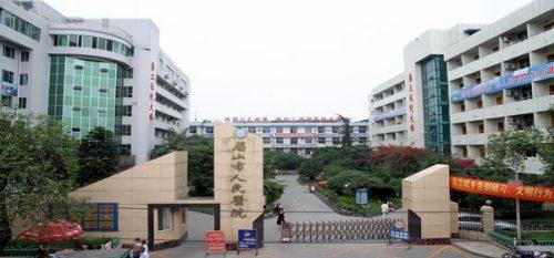 四川省眉山人民医院机房防火玻璃隔断12m