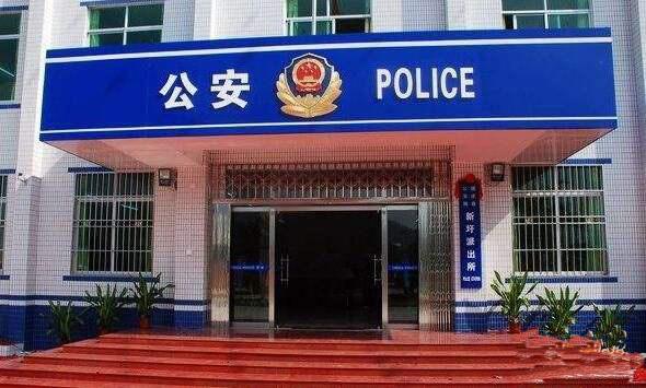 重庆市合川区草街派出所单透玻璃装修改