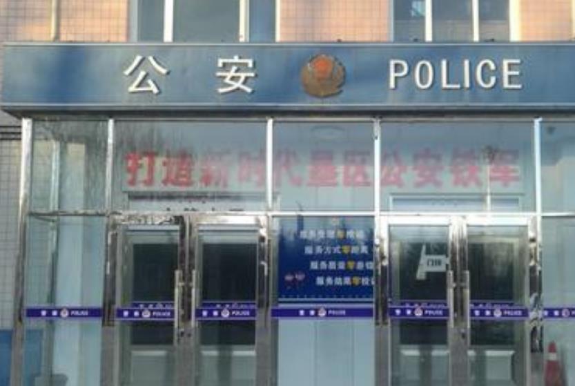 黑龍江省紅星農場公安局單向透視玻璃案