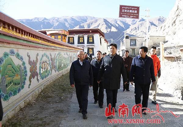西藏山南地区