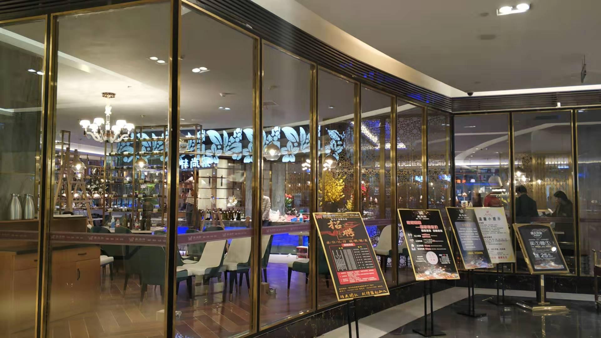 奥特朗餐厅防火玻璃