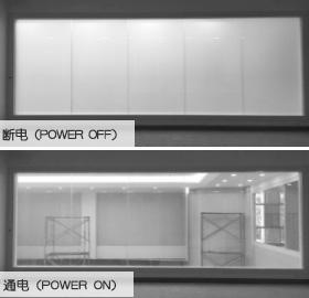 办公室智能调光玻璃