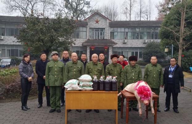 四川省复员退伍军人医院
