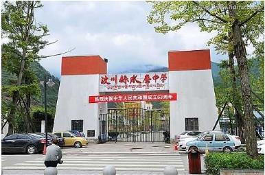 四川省汶川水磨中学学校教室单向透视玻