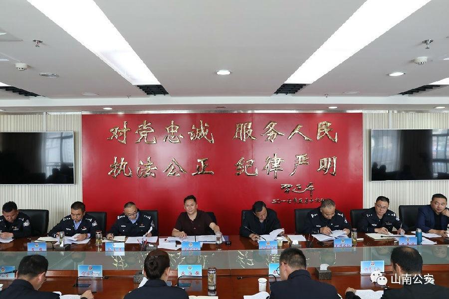 西藏山南市公安局警务训练基地射击训练